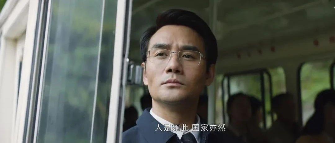 《大江大河2》结局令人失望:剧情魔改,程家胡闹戏太多拉低档次
