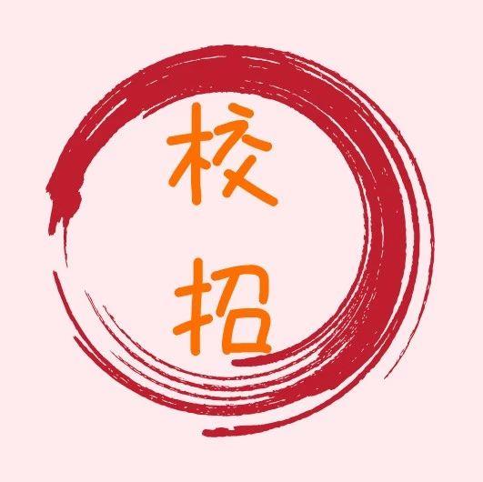 【高校,奇迹单元】中国人民大学经济学院2020年1月.