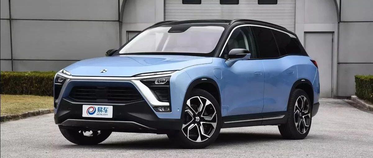 大数据分析:蔚来等造车新势力为中国品牌的市场上探提供新路径