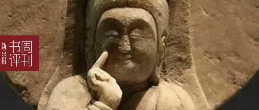 文物活了几千岁,就为让你们做表情包搞笑的?