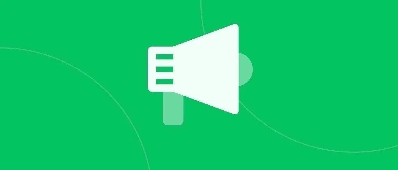 打通公众号和小程序,微信广告按形态投放能力上线