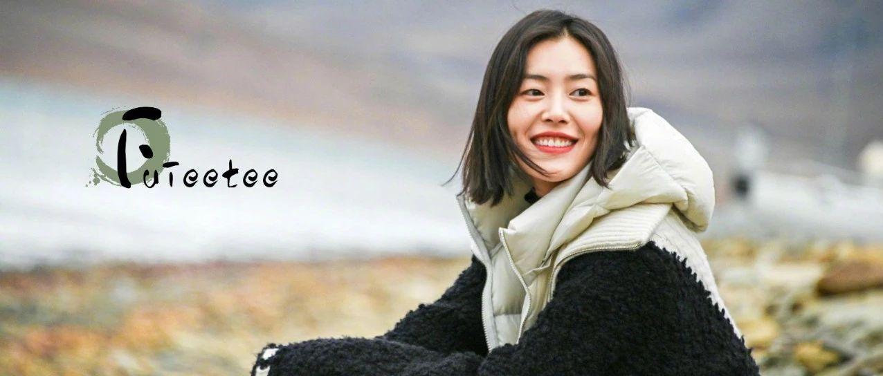刘雯自称母胎单身,却道出了当代人的爱情真相