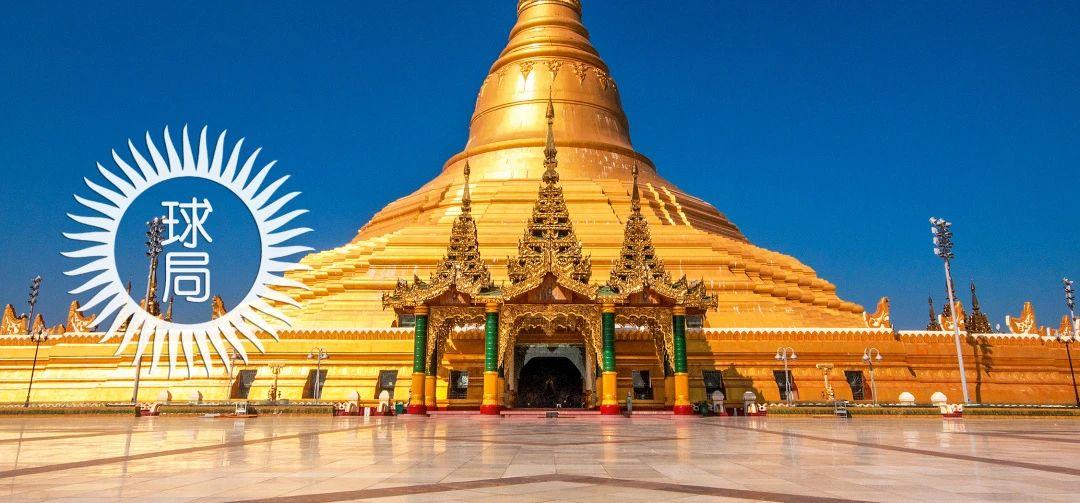 缅甸为什么要换首都?