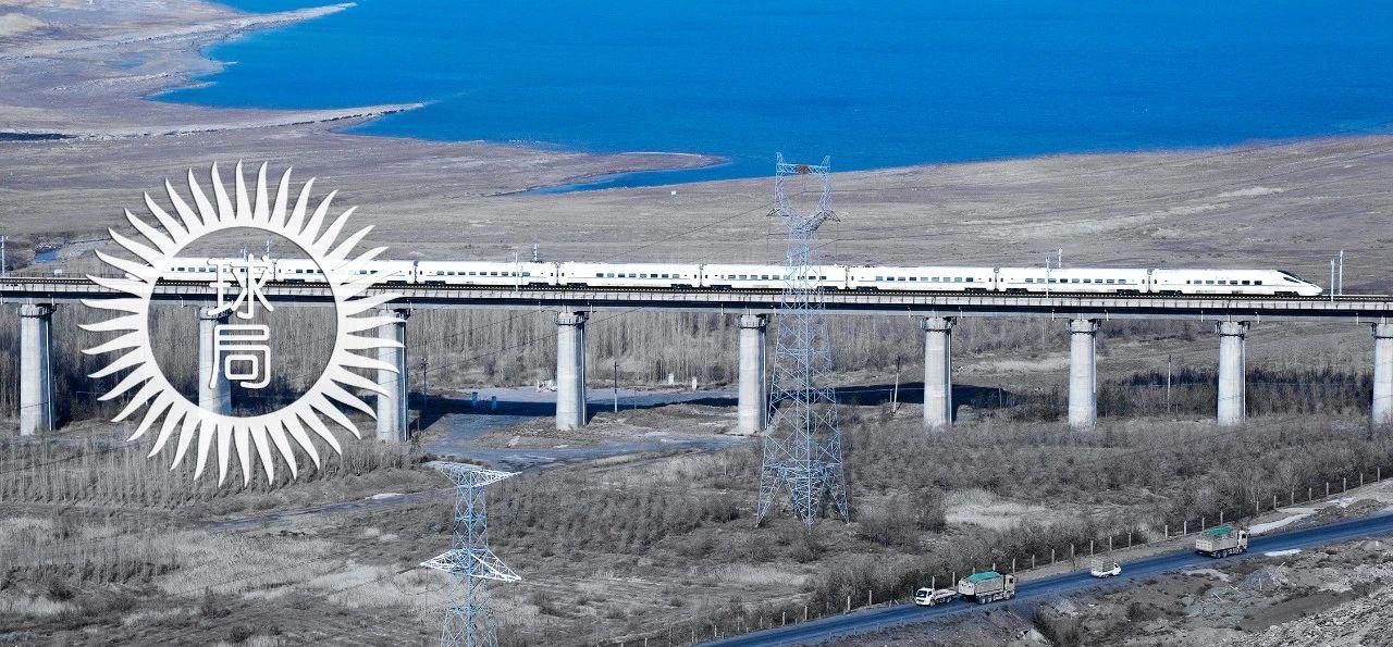 新疆,为什么要造更多更多更多的铁路