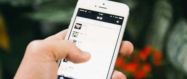 南上加南!微信借钱语音确认仍被骗,电信诈骗又出新花招