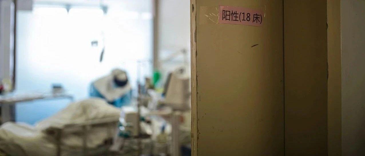 「我在和死神抢病人」 对话援鄂ICU医生李圣青