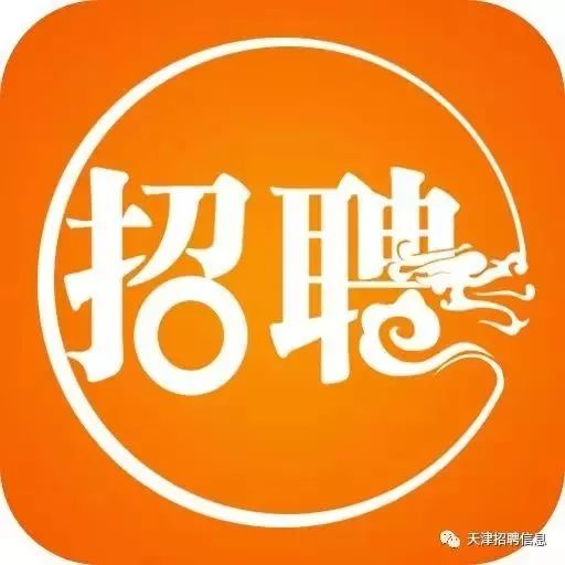 济南市长清区卫生健康局所属事业单位招聘简章