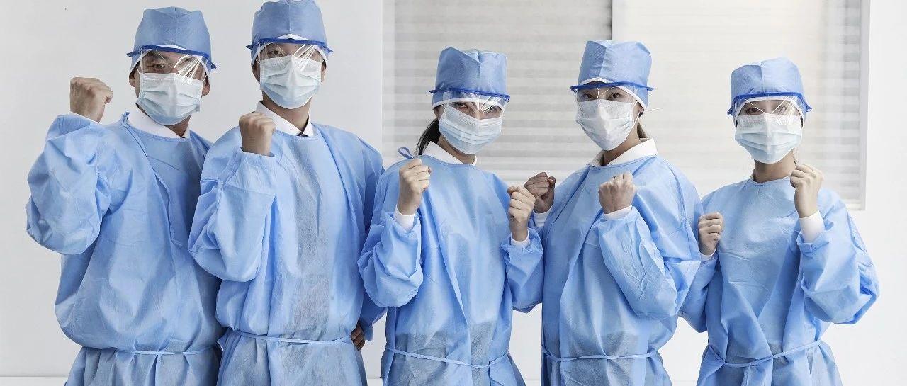 西班牙流感「参考消息」