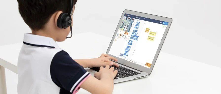 核桃编程:少儿编程的掌旗者,在线教育的坚守者