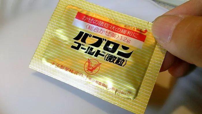 """日本十大神药,大正感冒药为什么这么""""灵""""?"""