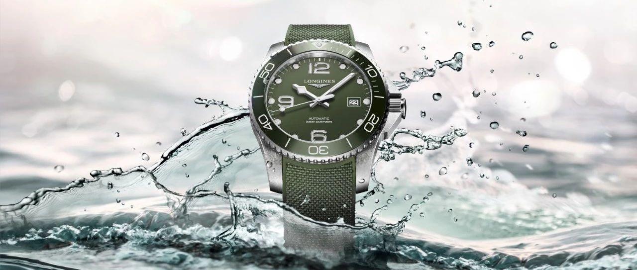 全新康卡斯潜水系列,彰显优雅力量