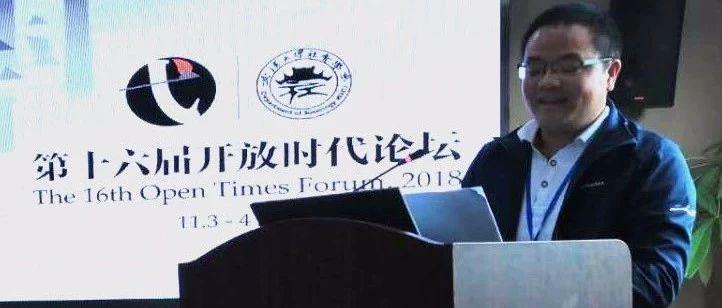 杨华|经验研究:中国话语的社会科学路径(