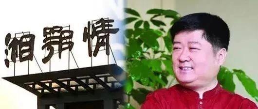 商海中大人物之湘鄂情孟凯