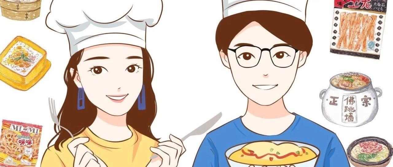 达人周刊:高甜预警!最浪漫的事,是为��做饭,一起慢慢到老