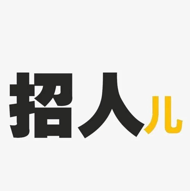 【一院招聘】欢迎加入宁波市第一医院!