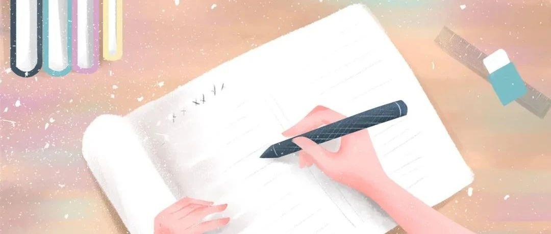 嘉兴市教育考试院2021年上半年中小学教师资格笔试公告