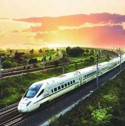 昨天通车的京港高铁是如何炼成的?