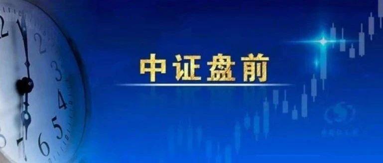 格力或创A股最大单次回购纪录_中国证券报