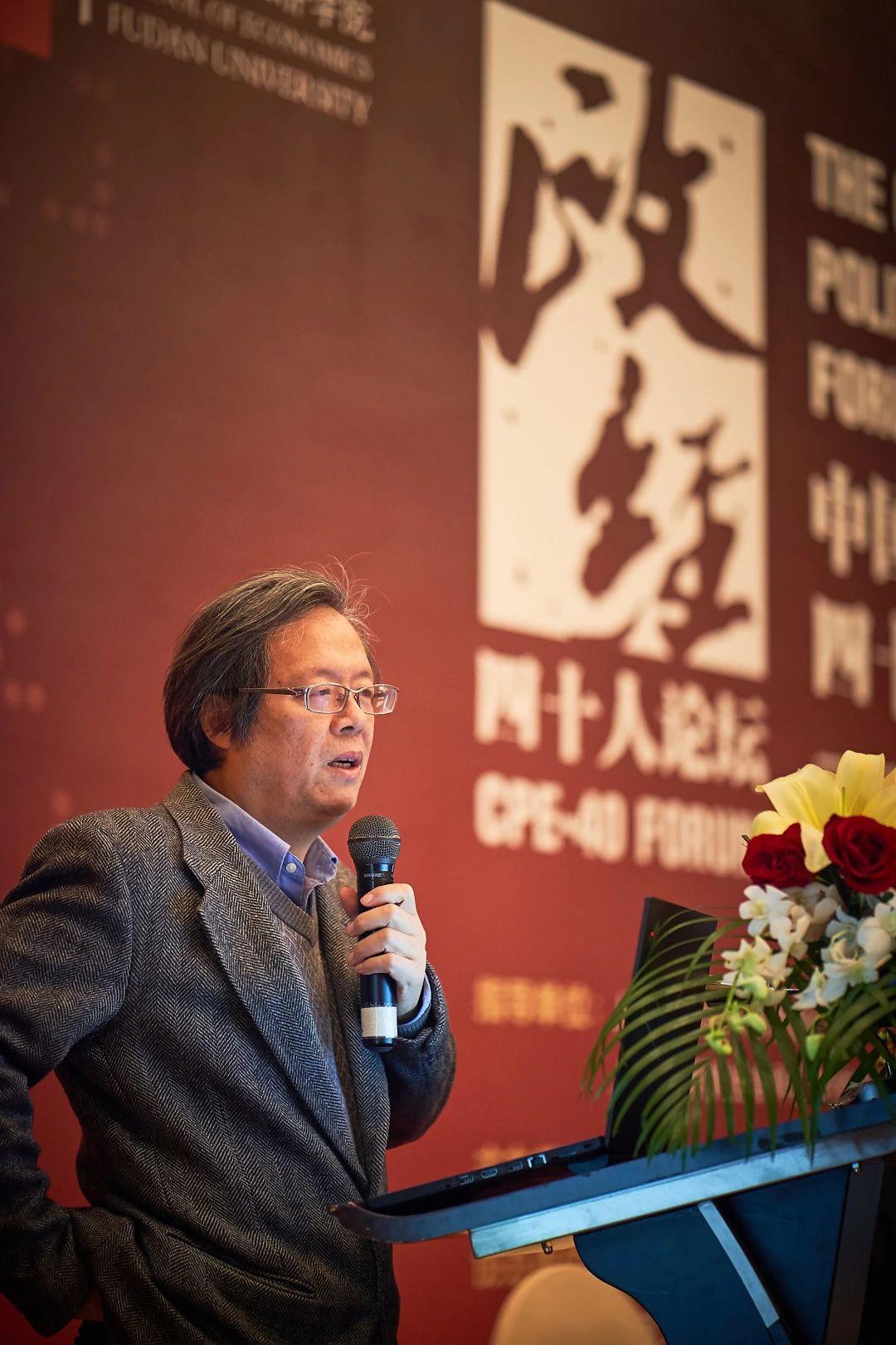 中国政治经济学40人论坛·2018演讲|龚刚:论市场经济条件下国有企业的作用
