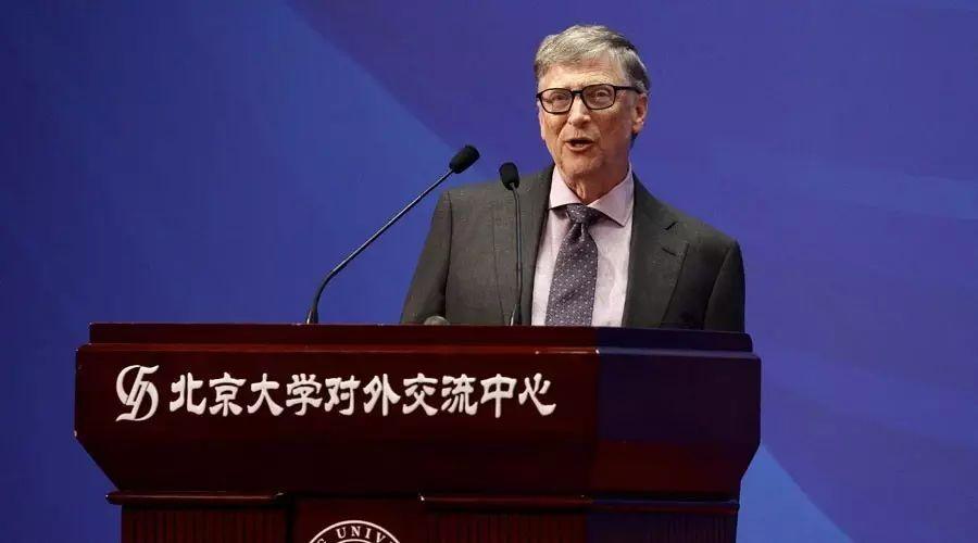 比尔·盖茨北大演讲盛赞中国,顺道和奶茶妹妹吃饭聊慈善