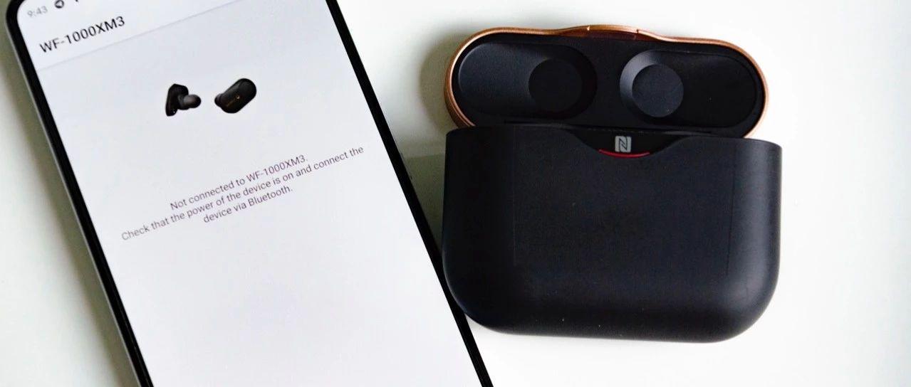 真正值得你掏钱买的无线耳机,这是我的索尼WF-1000XM3体验