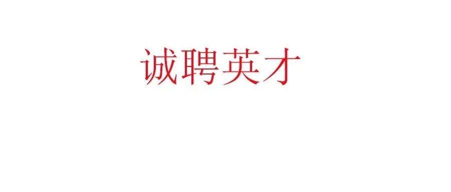 深圳招聘|深圳地铁招聘!!含临时工岗位,50人,包吃住...