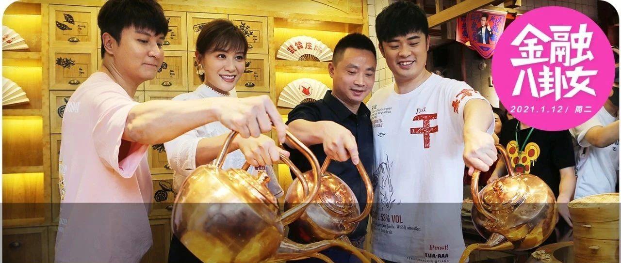 抖音上,为什么黄晓明、陈赫会陪网红吃吃喝喝?