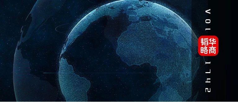 """""""武汉战疫"""",加速25万亿云端新经济!"""