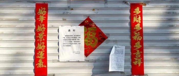 随走随拍:用照片记录下2020年疫情期间的北京