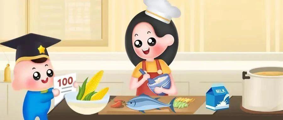0~6岁,常吃这4类食物,宝宝更聪明