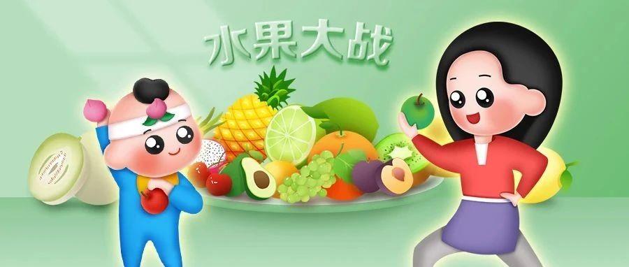 腹泻、过敏、中毒!宝宝吃水果的禁忌!