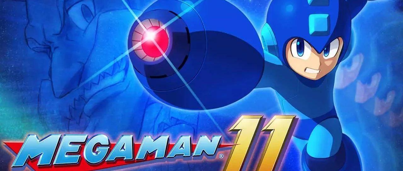 游戏:《洛克人11(Megaman 11)》官方简体中文版