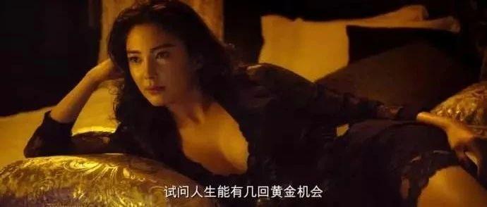 张雨绮:碎钻不值钱的
