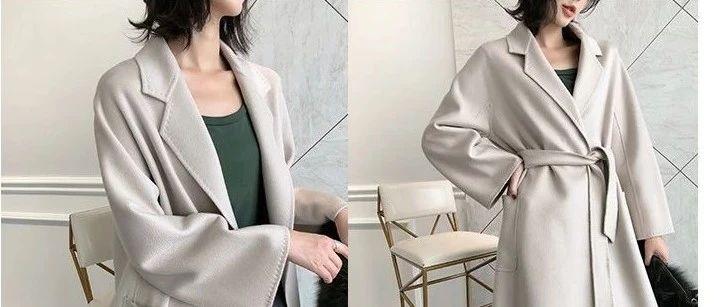 秋冬大衣时尚搭配,大衣如何选择?Maxmara大衣为什么那么贵?到底好在哪?本文为您详解!