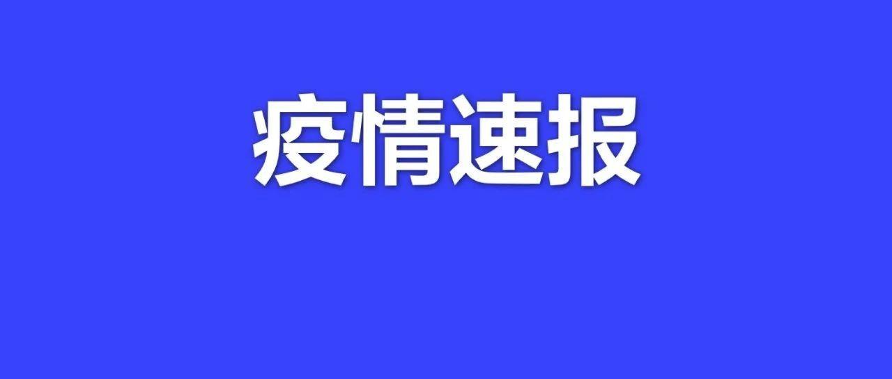 浙江新增无症状感染者3例,上海新增6例本地确诊病例