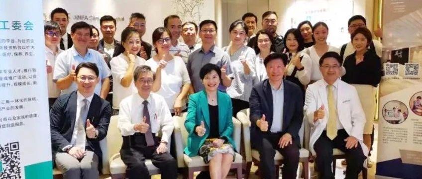 上海市台协大健康行业工委会