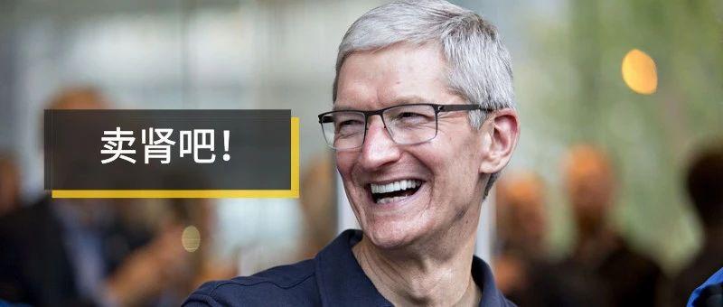 iPhone为什么越来越贵?XS新配色来袭!
