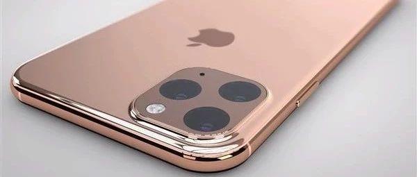 iPhoneXI这天发布,3D功能还在!