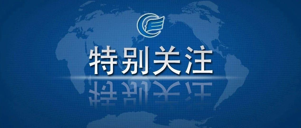 权威!钟南山、李兰娟、张文宏同台指导学校疫情防控,最全实录来了! | 特别关注