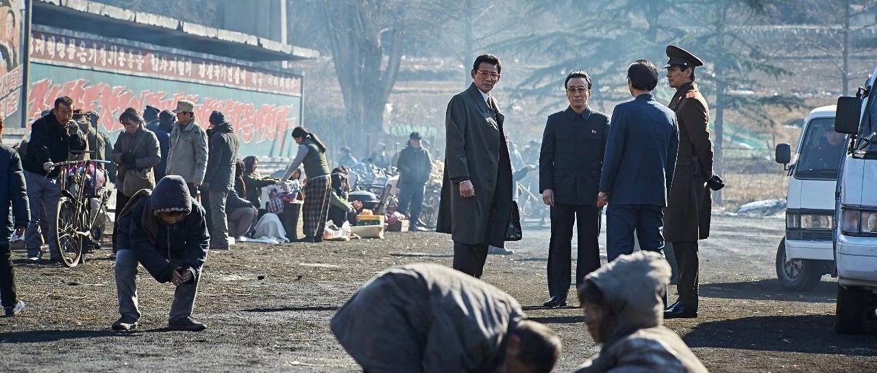 韩国人胆子就是大,这么敏感的电影都敢拍