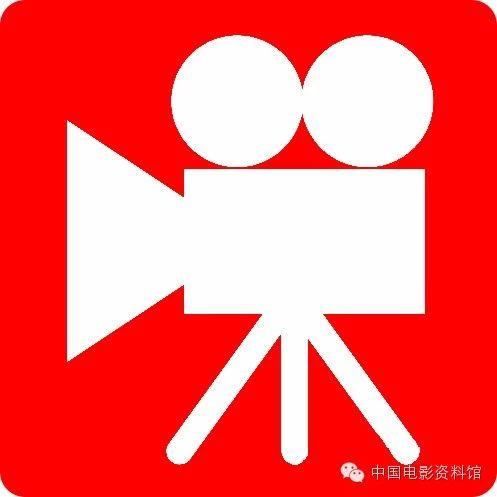 影讯 | 中国电影资料馆艺术影院12月25日