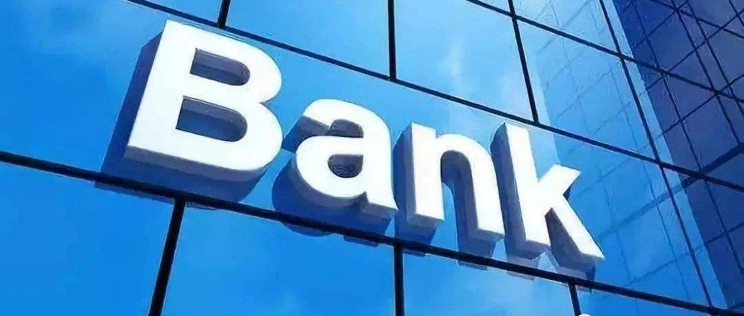 多家上市銀行業績報喜 刺激銀行股集體暴漲