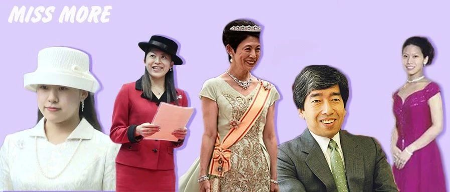 日本最帅气王妃丨因为精神世界的饱满,她的眼里始终闪耀着光彩
