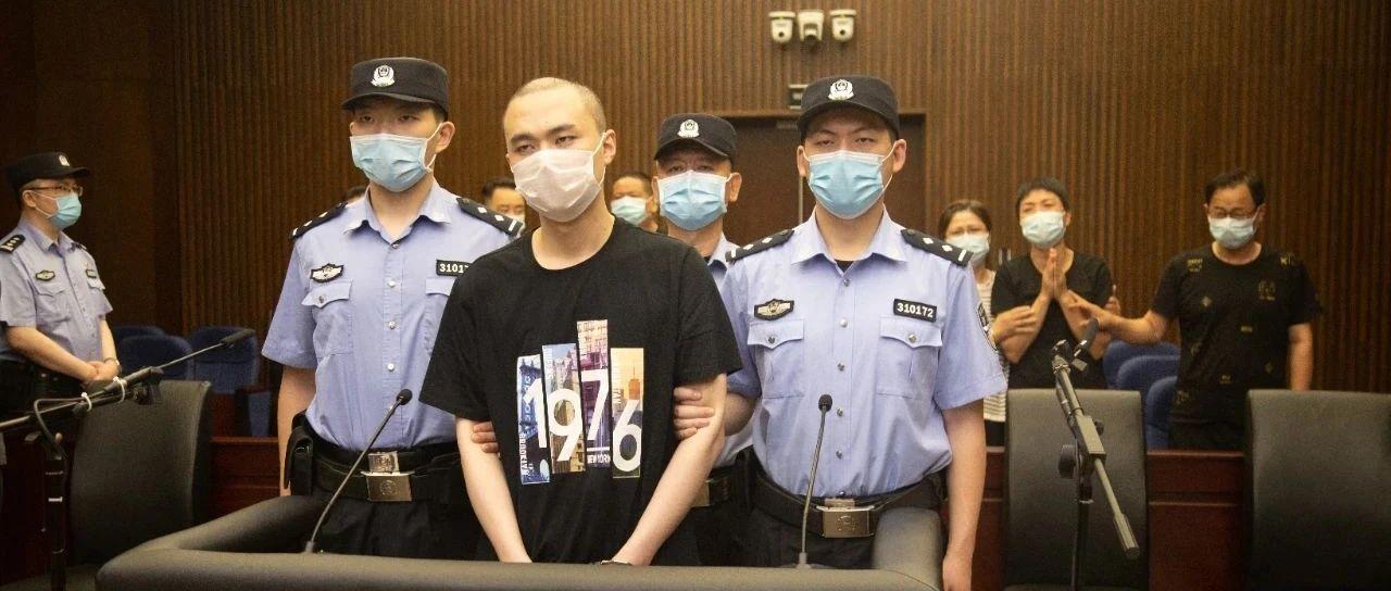 上海一中院一审公开宣判严豪杰故意杀人、放火案