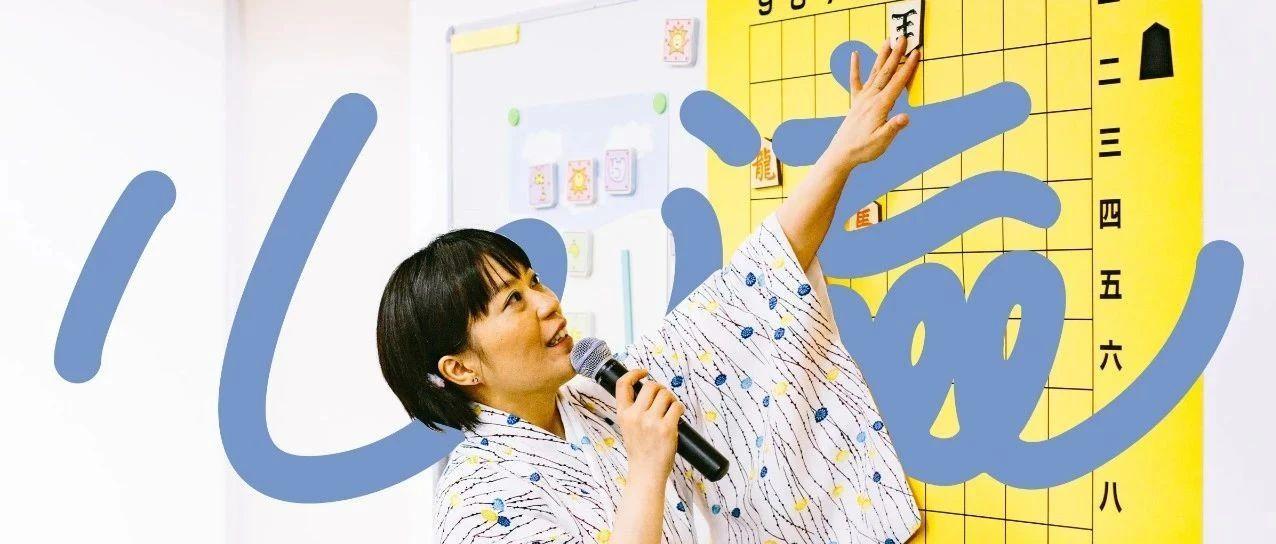 最受欢迎的桌游移植APP,实体销售破百万!她将日本将棋介绍到世界各地