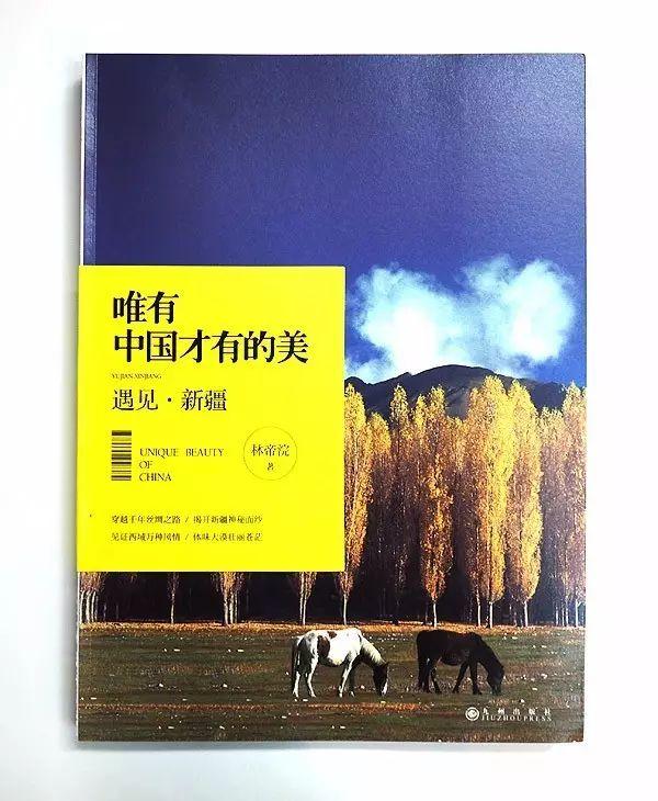 他画下中国最美的24节气,征服联合国申遗评委,又用10幅画惊艳《中国诗词大会》,但他的真实身份竟是…
