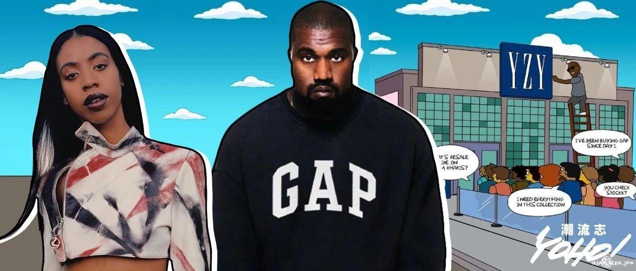Kanye签个约就赚10亿,却把约定好的前任设计师一脚踹飞?