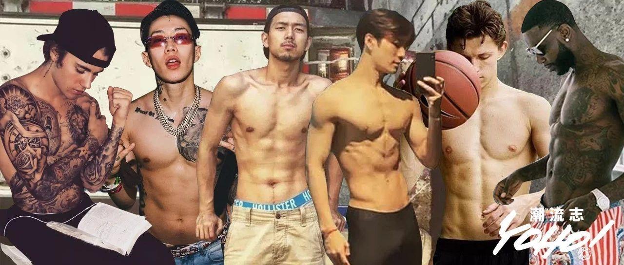 到底李现、王嘉尔谁身材更好一些?中外潮流男星肌肉指数公开!
