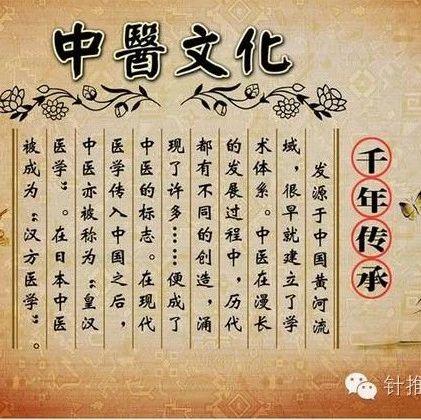 千古中医故事(六)《李时珍》之毕生一部书