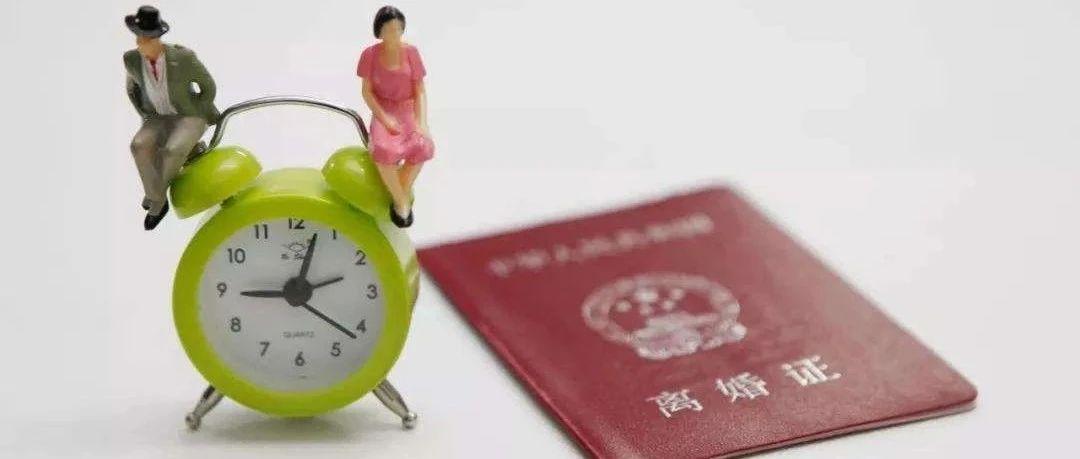 """【岛叔说】""""30天离婚冷静期"""",碍着婚姻自由了吗?"""